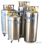 XL-240低压液氮罐