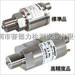 Minebea美培亚压力传感器NS115P-2.5MP