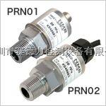 美培亚高耐久性压力传感器PRN01-50MP