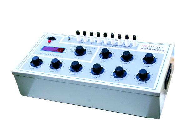 JJZ-10A型兆欧表绝缘电阻表检定装置合肥远中优惠