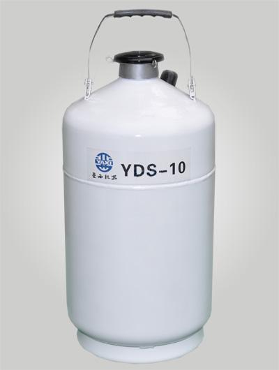 亚西YDS-10储存型液氮罐.jpg