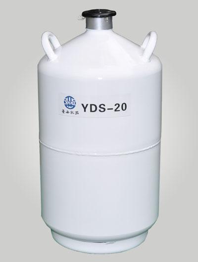 亚西YDS-20储存型液氮罐.jpg
