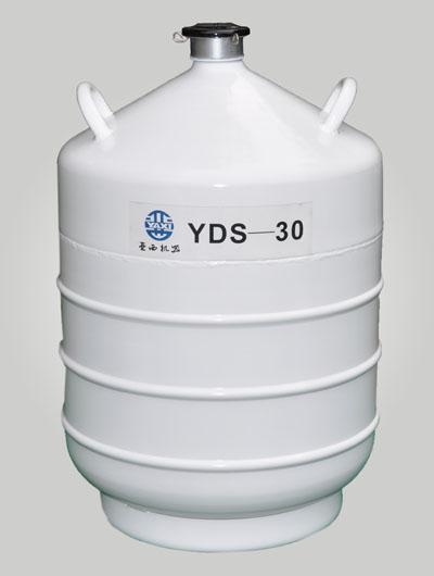 亚西YDS-30储存型液氮罐.jpg