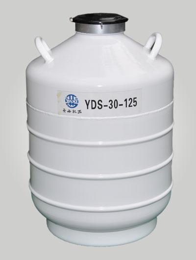 亚西YDS-30-125储存型液氮罐.jpg
