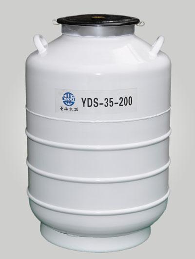 YDS-35-200.jpg