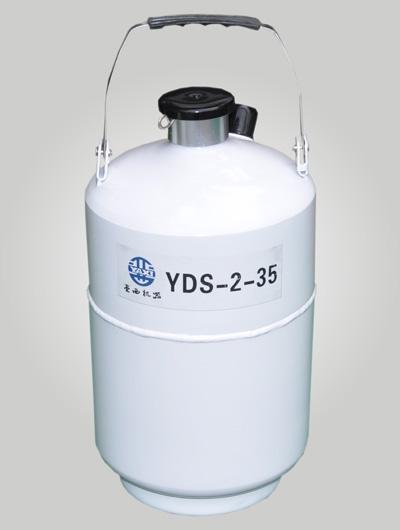yds-2-35.jpg