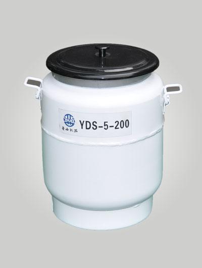 亚西YDS-5-200储存型液氮罐.jpg