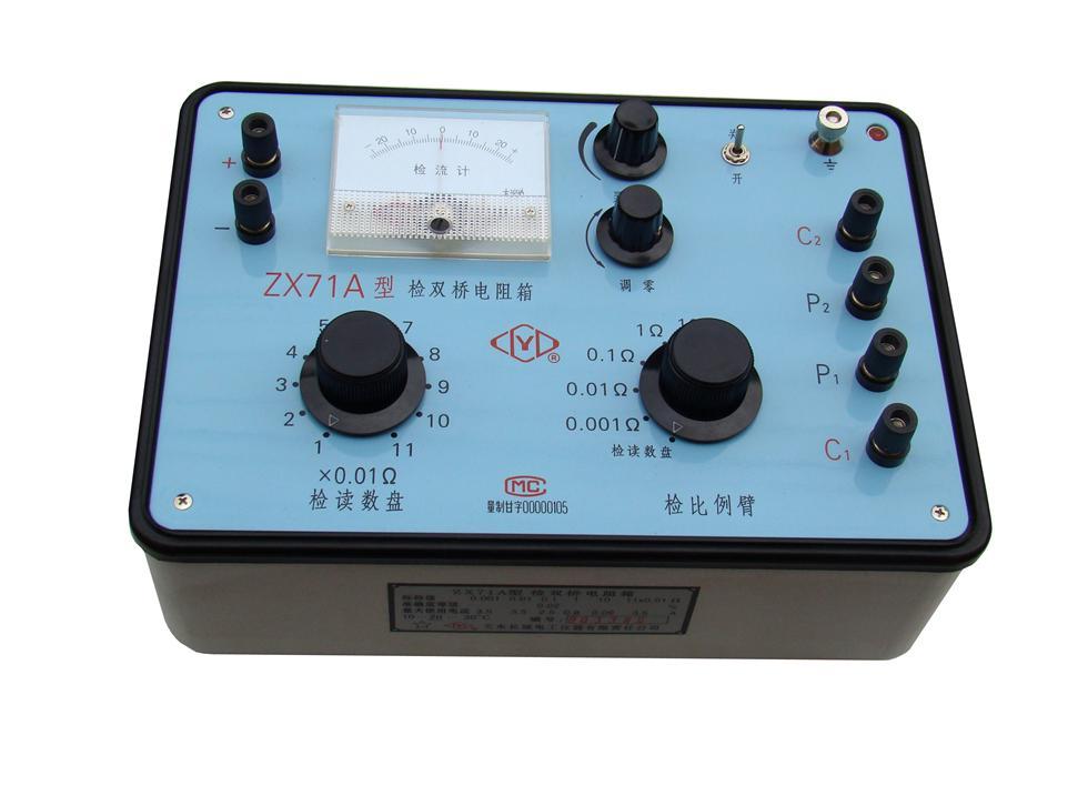 优质现货ZX71A双桥检定标准器电阻箱精度0.02级
