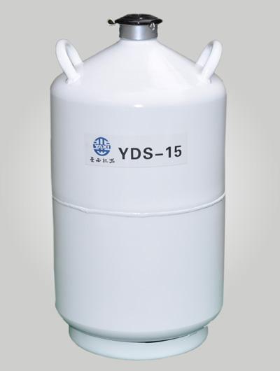 yds-15.jpg