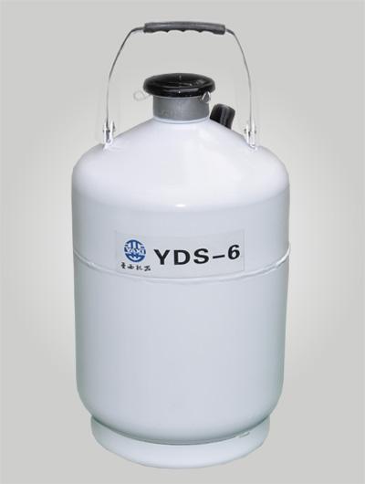 亚西YDS-6储存型液氮罐.jpg