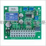 CSA - 521現貨日本NMB電路板型變送器