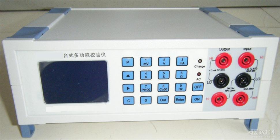 合肥远中现货PF27-3?#36828;?#21270;仪表校验仪优质供应