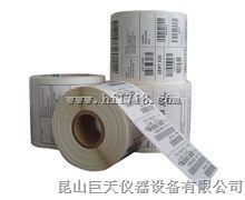 怒江州45*55标签打印纸多少钱