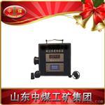 粉尘浓度传感器,山东粉尘浓度传感器,粉尘浓度传感器价格