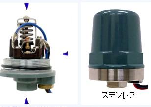 原装进口 日本三和 SANWA 防水型压力开关 SPS-8WP
