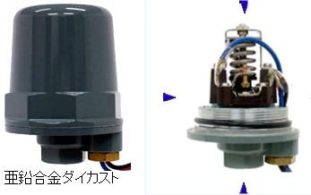 日本三和SANWA  防水型微差 压力开关SPS-8WP-F 原装进口