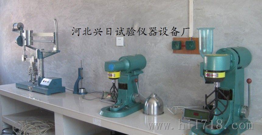 详细介绍 企业详情 水泥净浆搅拌机nj-160b主要结构及工作原理: 1