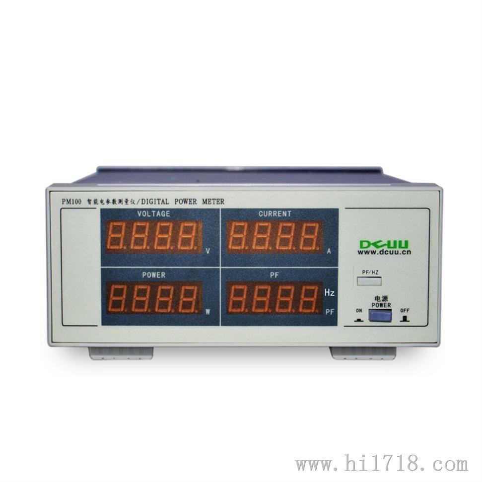 pm100 单相电参数测量仪 数字功率计 功率表
