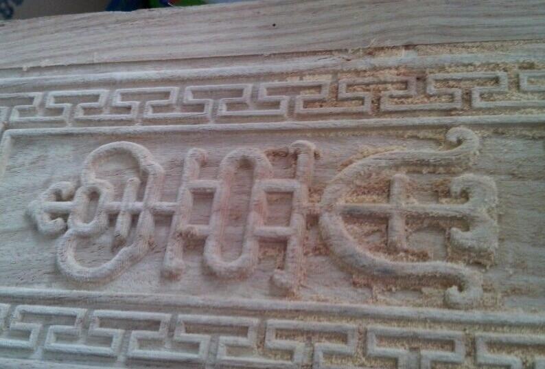 木材去毛刺喷砂效果图