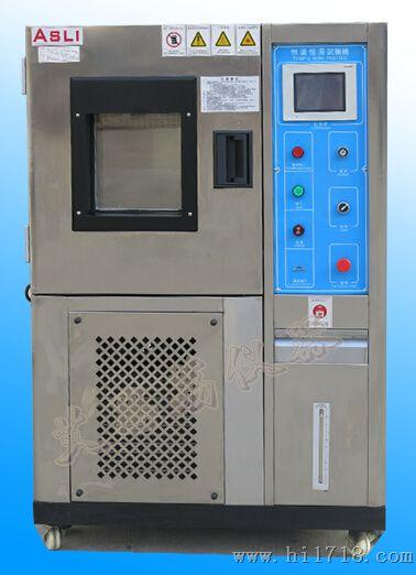 复叠式高低温老化试验箱,优质厂商