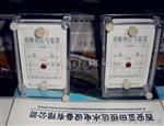 水电站机组剪断销装置ZJX-3A/ZJX-3D剪断销信号装置代码、熟读