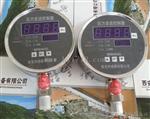 数字化压力变送控制器MPM484ZL智能压力变送器MPM484A/MPM484ZL技术文献
