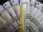 日本亲和钢直尺价格咨询,日本亲和钢直尺价供应