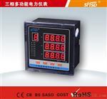 ESS721E多功能表  三相多功能表