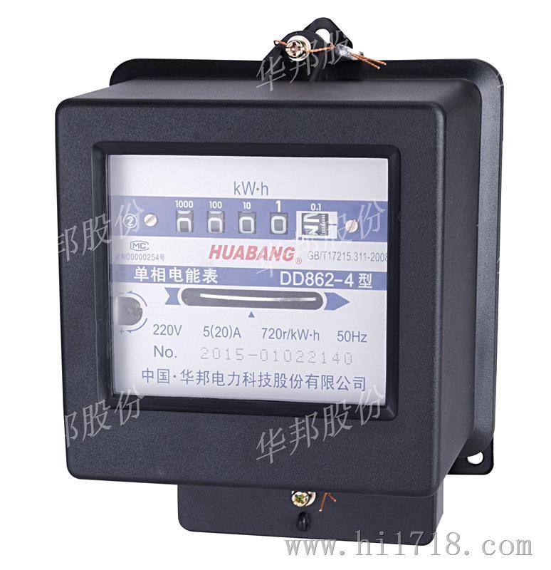 单相电表dd862功能特点
