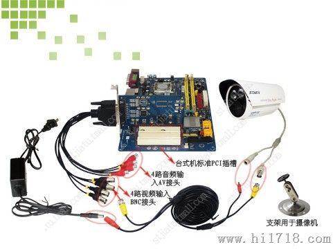 电子汽车衡仪表电路图