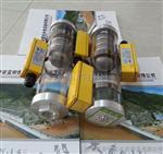 液位信号计ZUX-11液位信号器ZUX-12-380