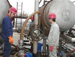 冷凝器清洗公司 厂家直供冷凝器清洗剂