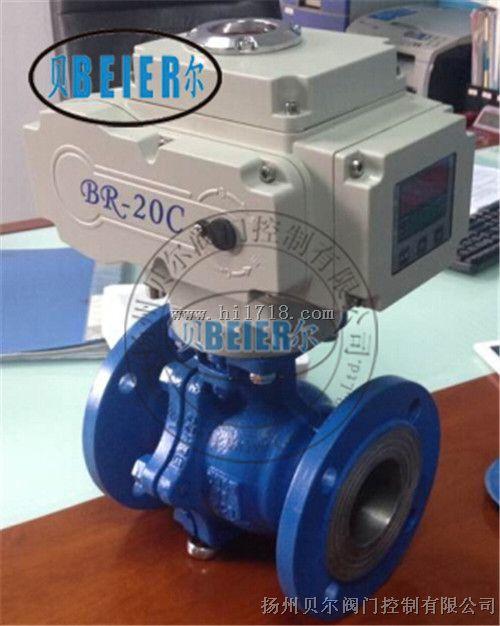 电动固定式球阀Q947Y-10C DN125