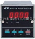 日本A&D高性能数字显示器原装进口供应,日本A&D高性能数字显示器现货直销
