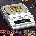 320XB系列电子/精密天平