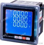 多功能电力仪表型号