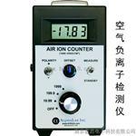 AIC-200M负离子在线监控检测仪
