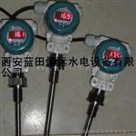 智能温度变送控制器ZWB-1温度控制器ZWB技术报价