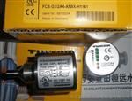进口示流器FCS-G1/2A4-AN8X-H1141流量开关