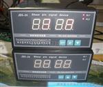 剪断销信号装置JXZ-24T剪断销信号装置原价
