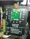 SW2010-I-B智能控制器SW2010-I-B