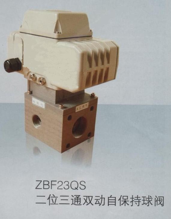 ZBF23QS.jpg