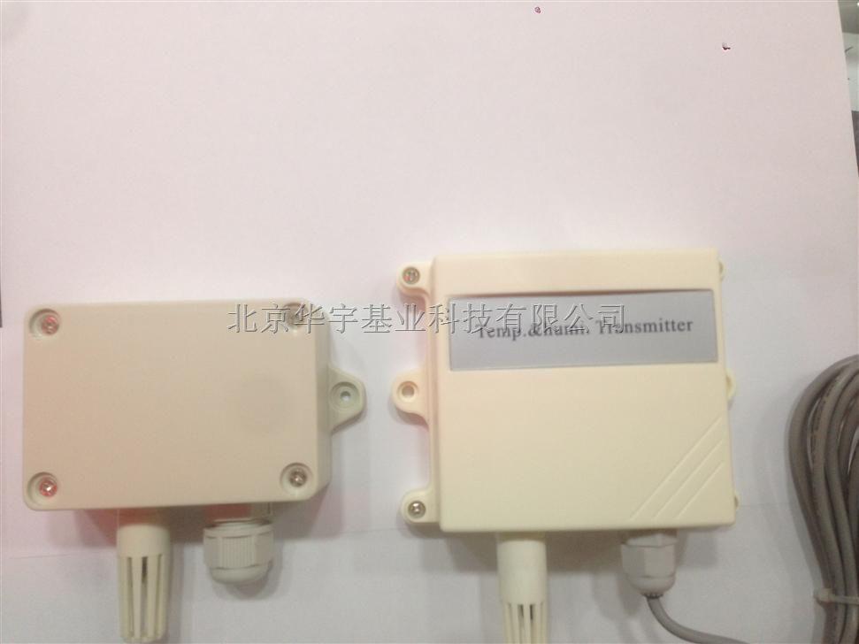 HYWSD壁挂式农业灌溉专用温湿度变送器