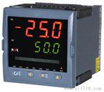 智能温控器/调节仪