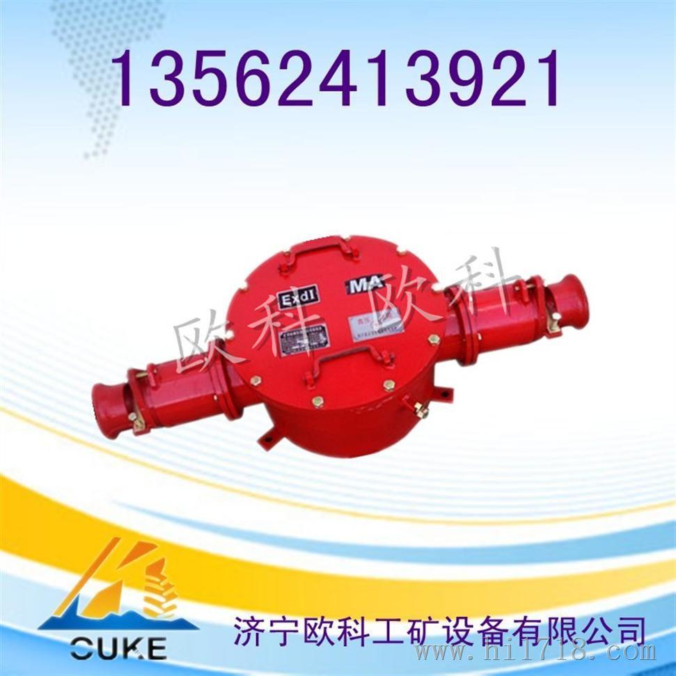 高压电缆接线端子 高压电缆接线箱