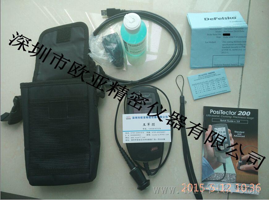 美国狄夫斯高PosiTector 200B/S ?超声波涂层测厚仪,DeFelsko测厚仪代理商