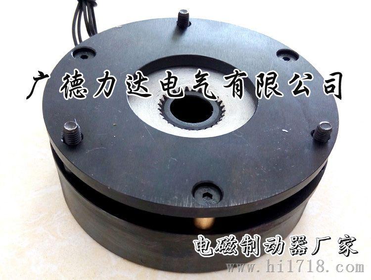 弹簧制动电磁制动器伺服电机步进电机抱闸电磁刹车