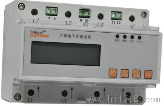 型号/规格:MC860多功能三相电能表现场校验仪 产品描述:MC860多功能三相电能表现场校验仪,采用双内核控制技术*,应用先进的128位数字处理器。具有同步工频电力参数测量功能(如:电压、电流有效值;有功、无功功率...