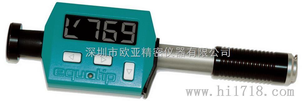 瑞士EQUOTIP BAMBINO 2里氏硬度计,便携式硬度测试仪