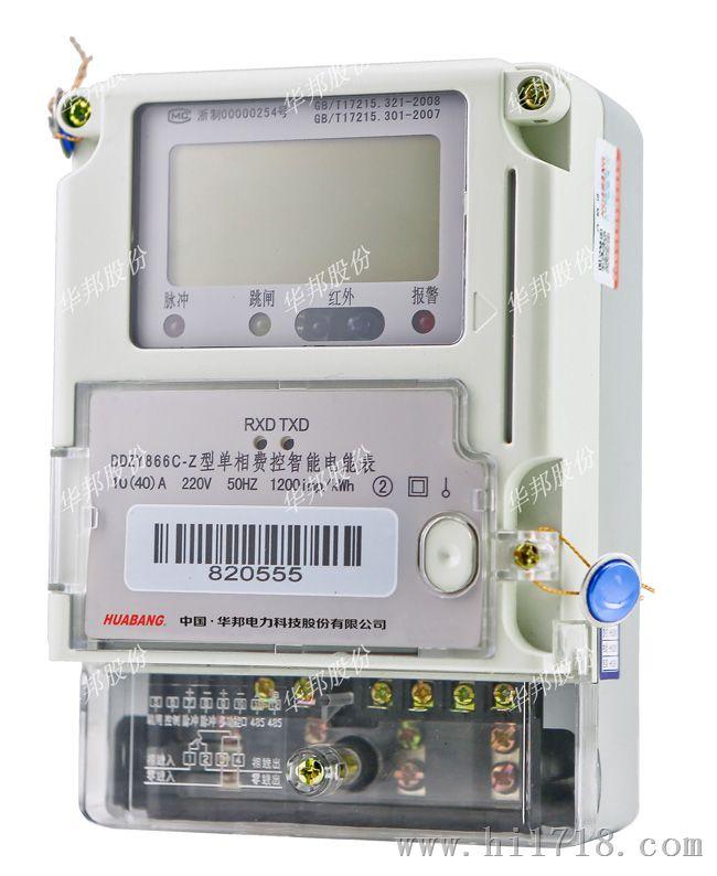 单相费控智能电能表-带cpu卡带载波-国网表
